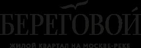 Журнал Береговой